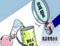 """""""每嘉""""婴儿奶粉不合格 华威乳业被暂停生产"""