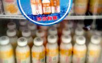 冰饮维维豆奶成功切入冷饮市场
