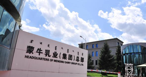 蒙牛集团总裁卢敏放:推进符合公司战略的并购收购